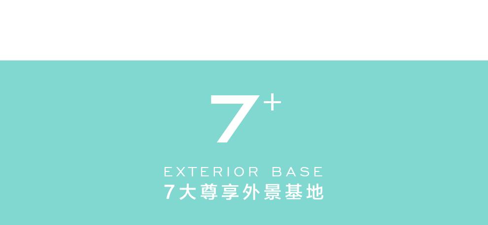 478x230cm入口3