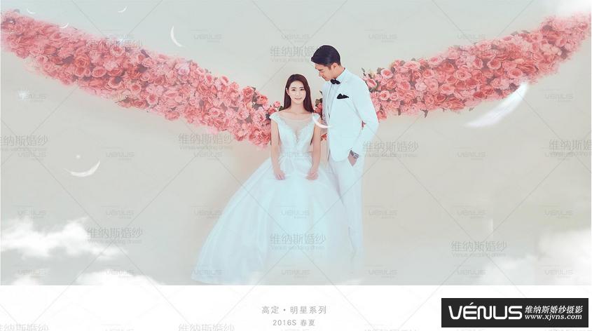 乌鲁木齐婚纱摄影,新疆婚纱摄影