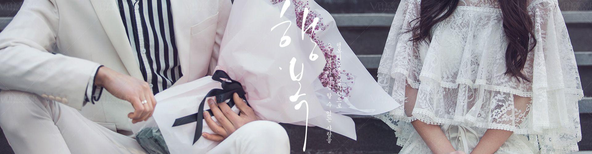 佳片集锦第7季