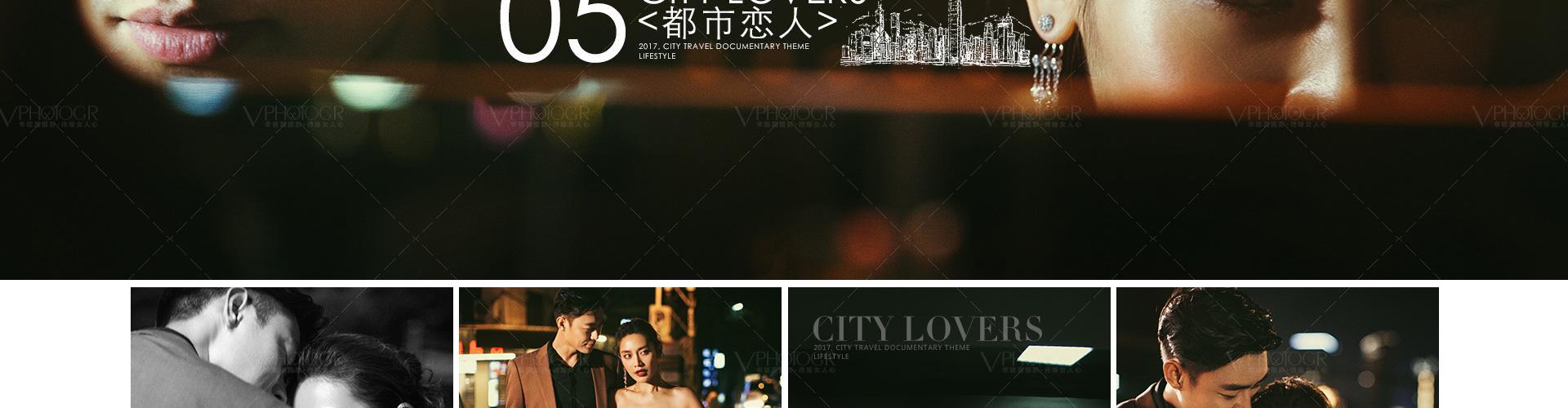 《你的城市》