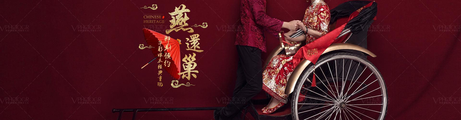 《爱以红色呈现》