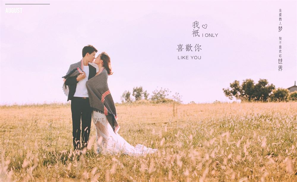 MR刘&MRS王