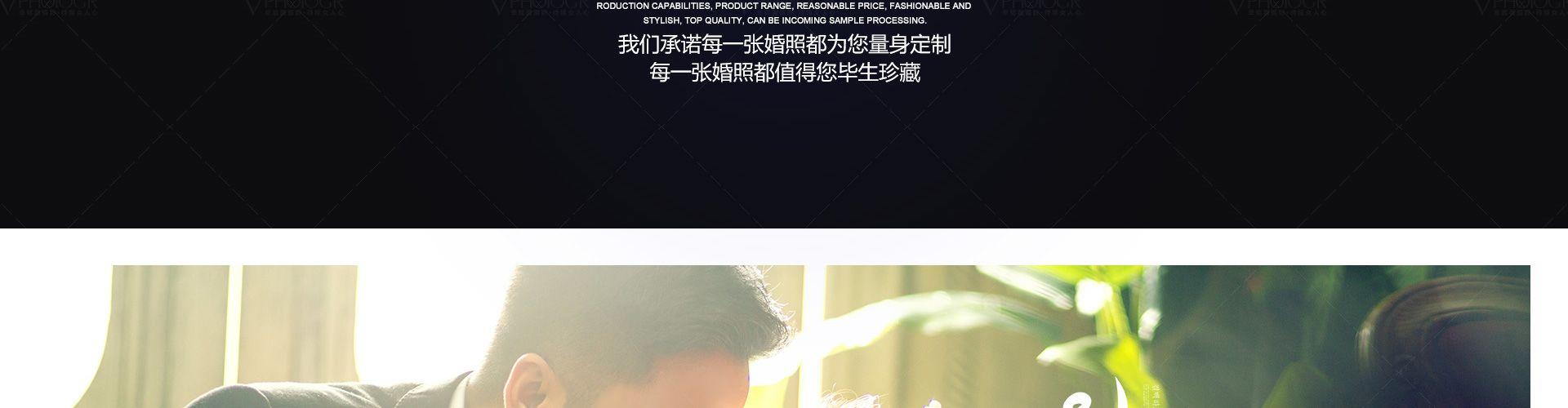 佳片集锦第10季