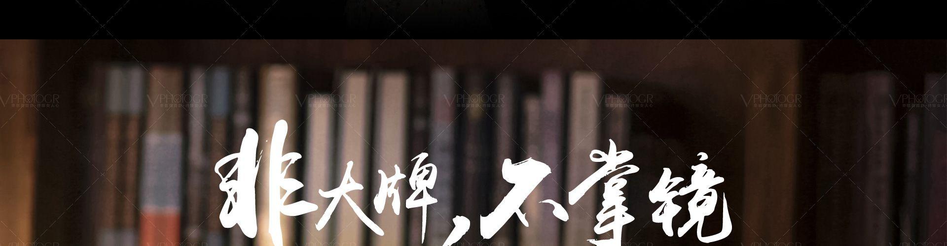 佳片集锦第6季