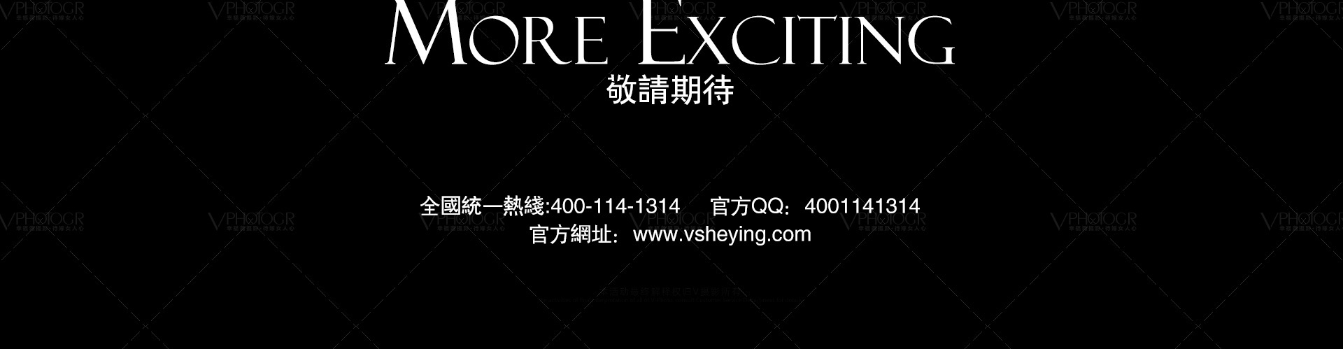 佳片集锦第12季