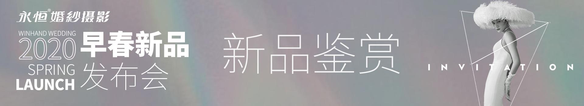 首页幻灯片轮播下-Banner