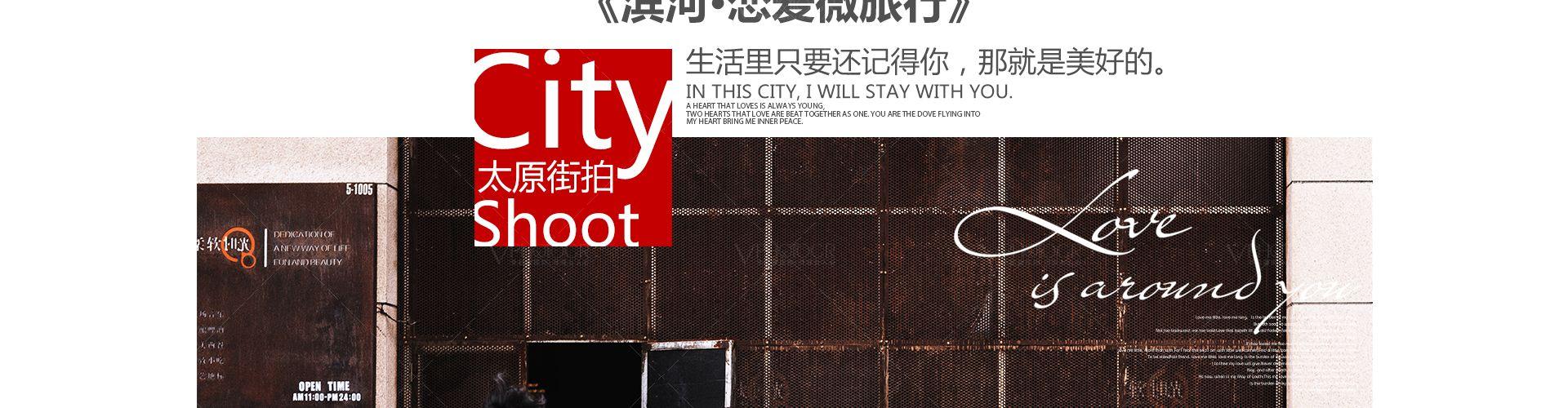 一座城市,两种性格《双城记》