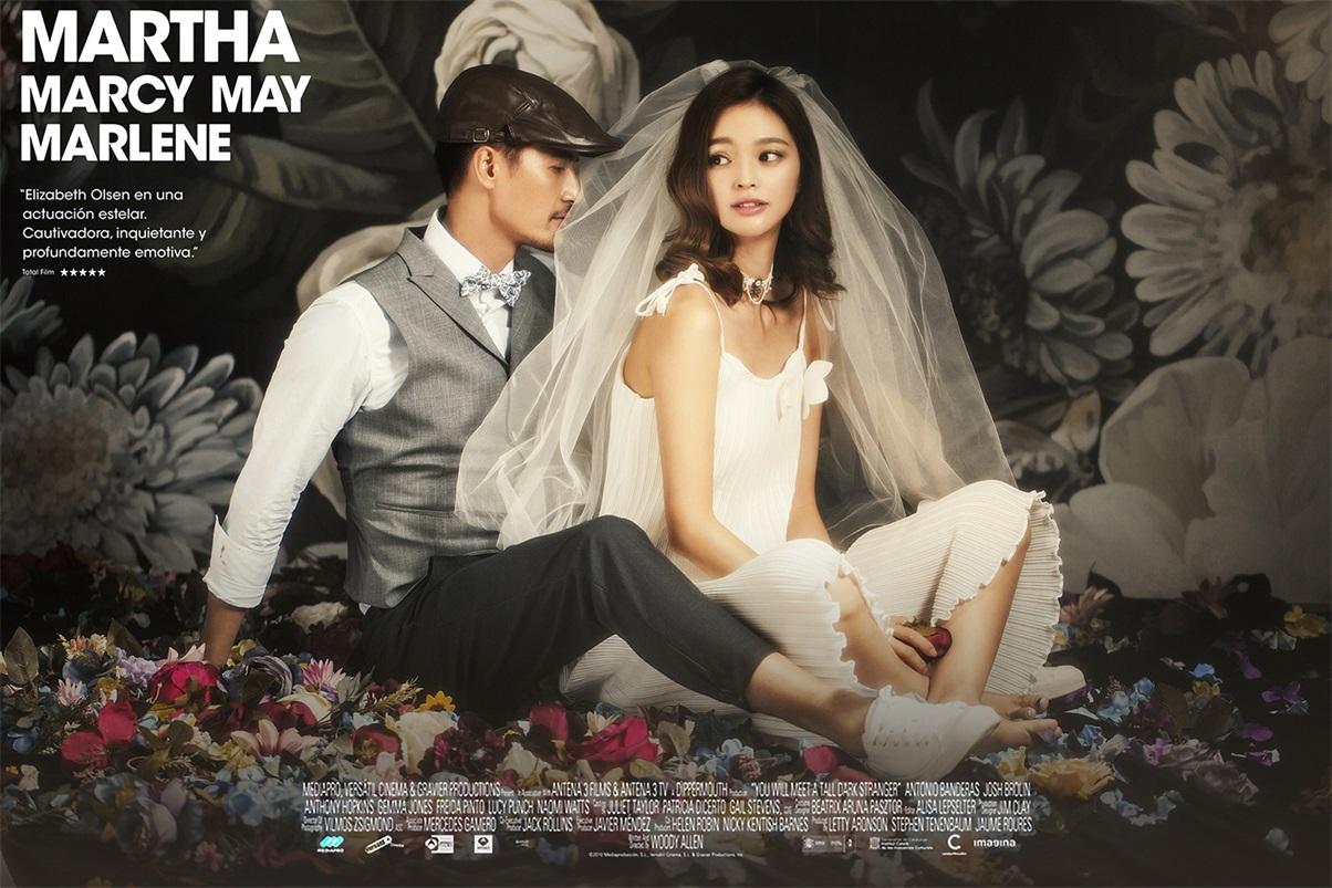 【新疆维纳斯婚纱摄影】宣传片