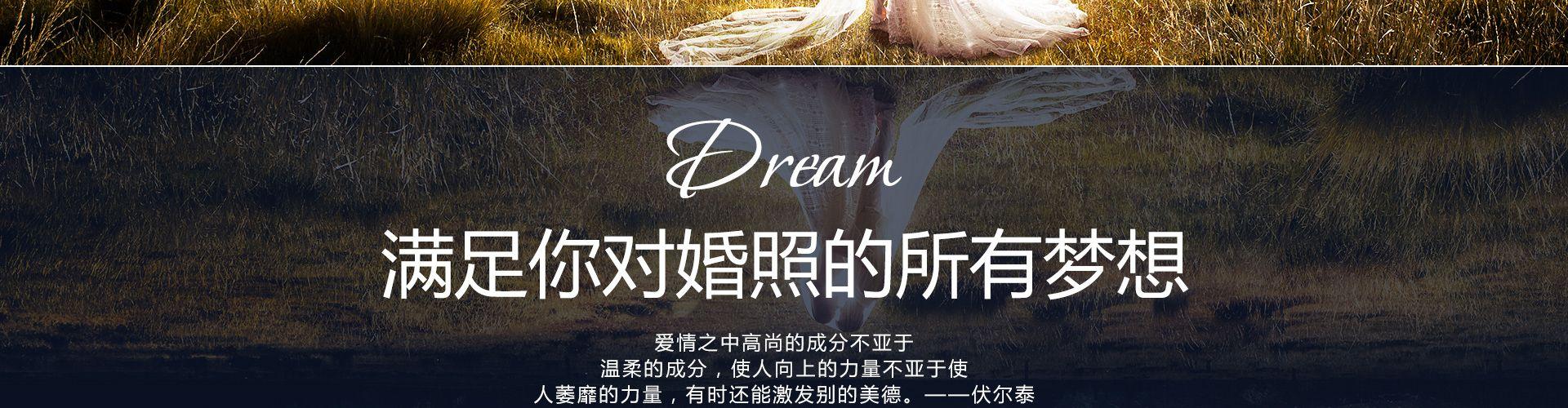 佳片集锦第11季