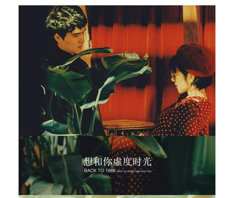 【最新客片欣赏】1988
