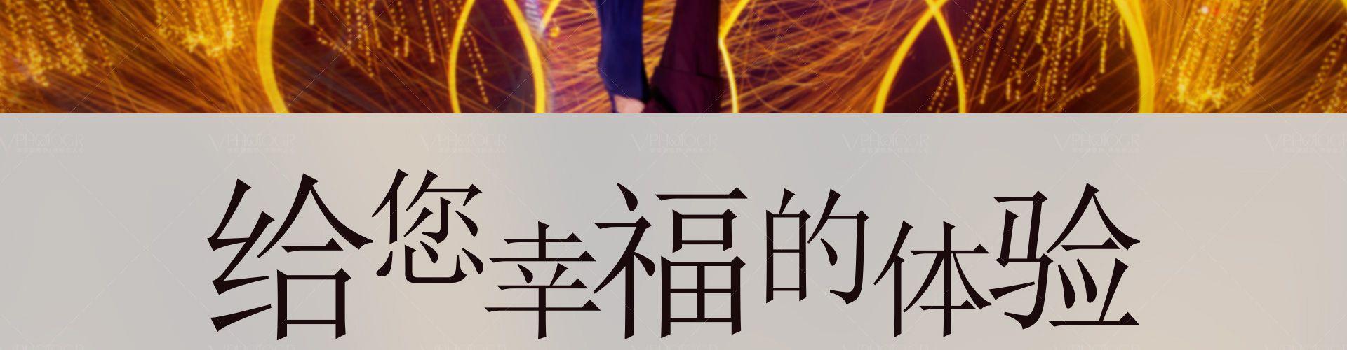 佳片集锦第8季