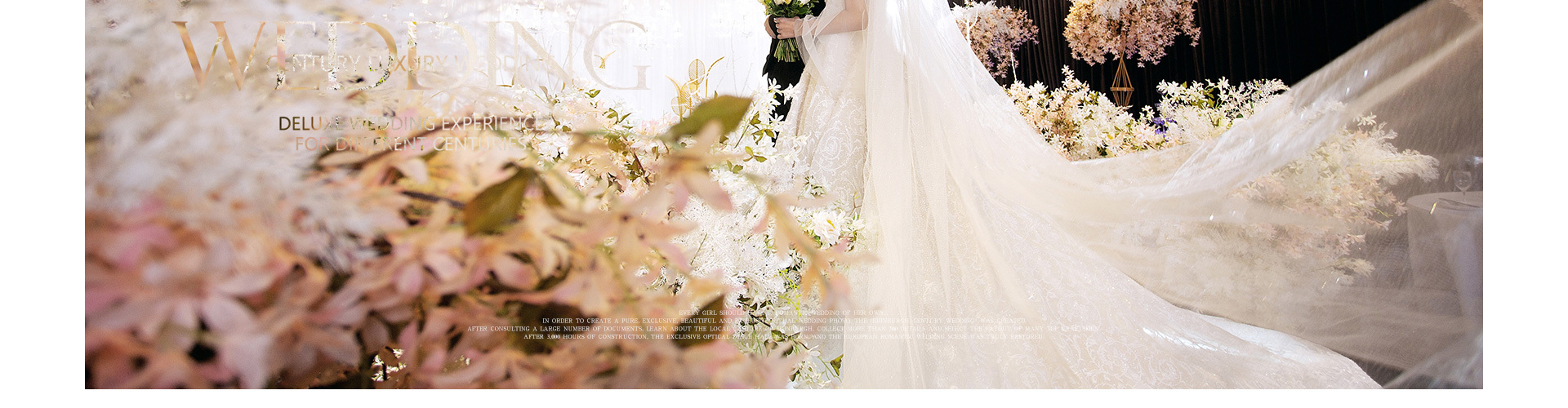 —仪式感的最高呈现—《爱丁堡-世纪婚礼》