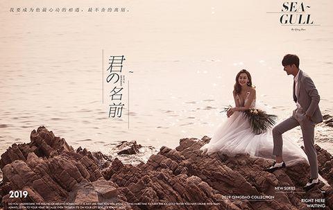 时尚星旅风\\海岛风系列/礁石漫步