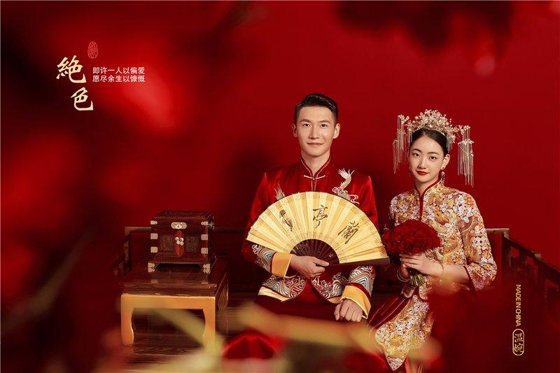 新中式绝色系列  ·  愿我们有幸福岁月可回首,且以深情共白头