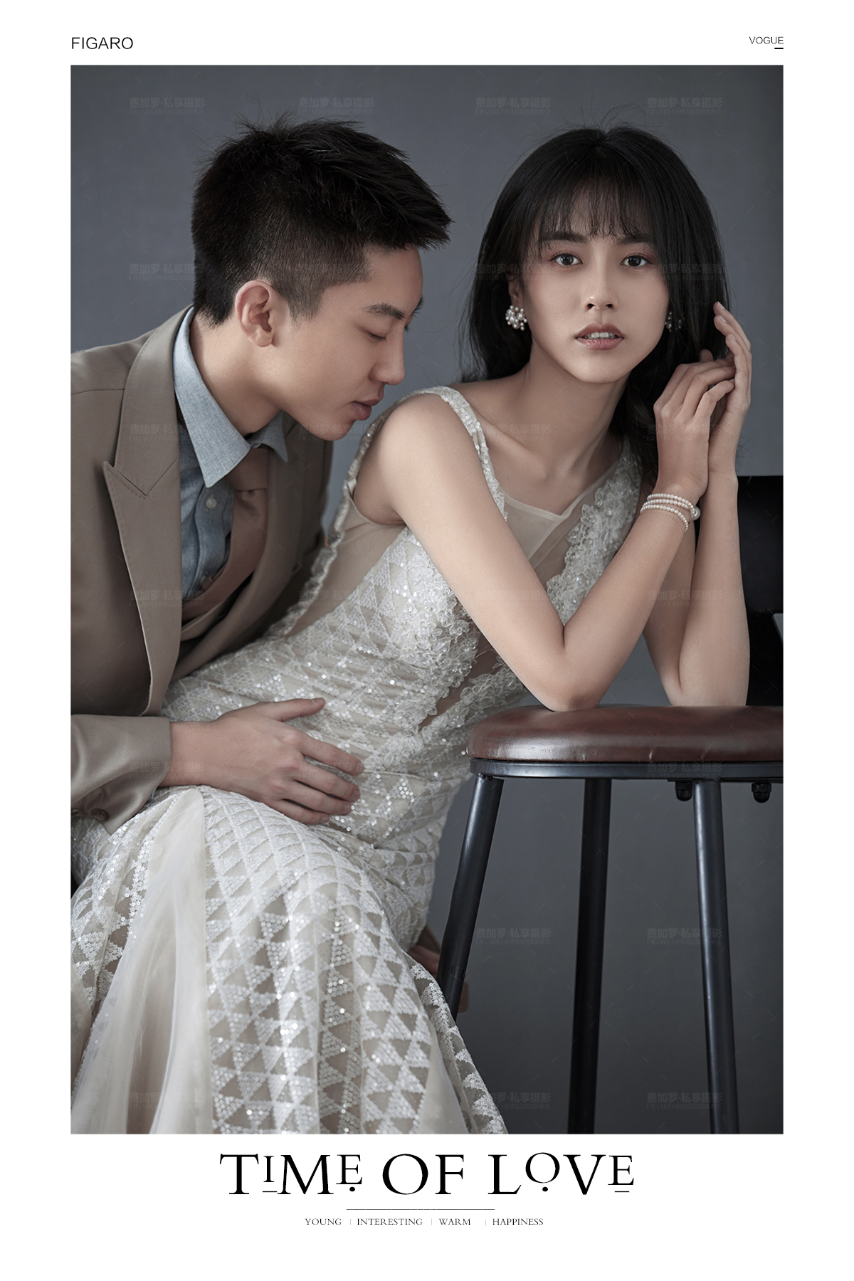 伊咚咚&李博涵
