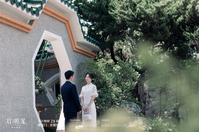 Mr.Ou&Mrs. Li2