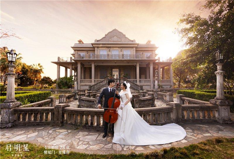 Mr. LIANG&Mrs. XU