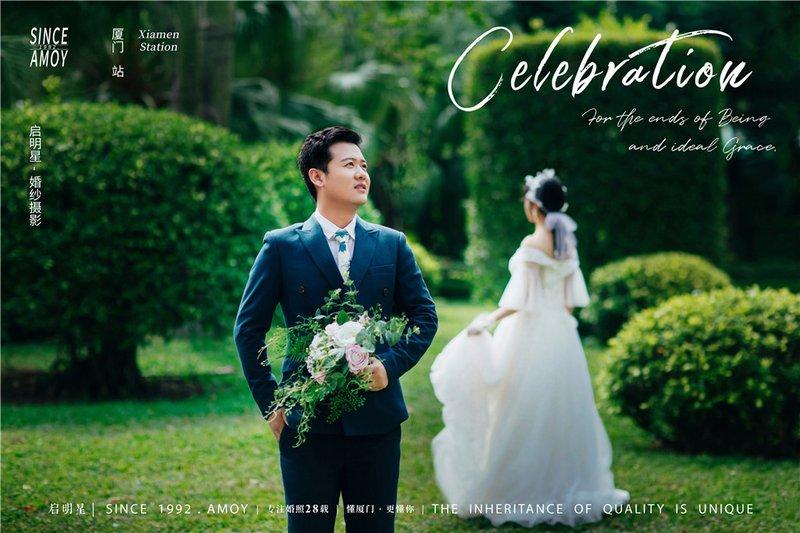 Mr.Hang & Mrs.Jian