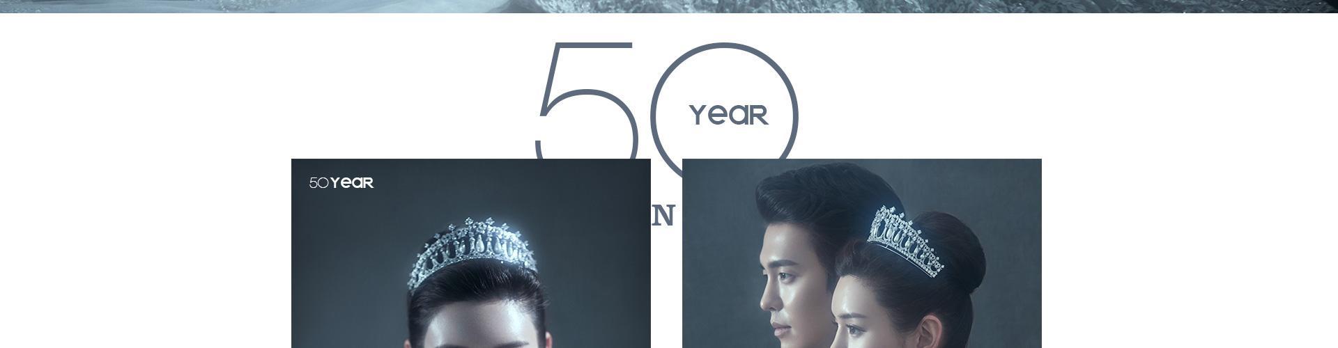 《经典50年》