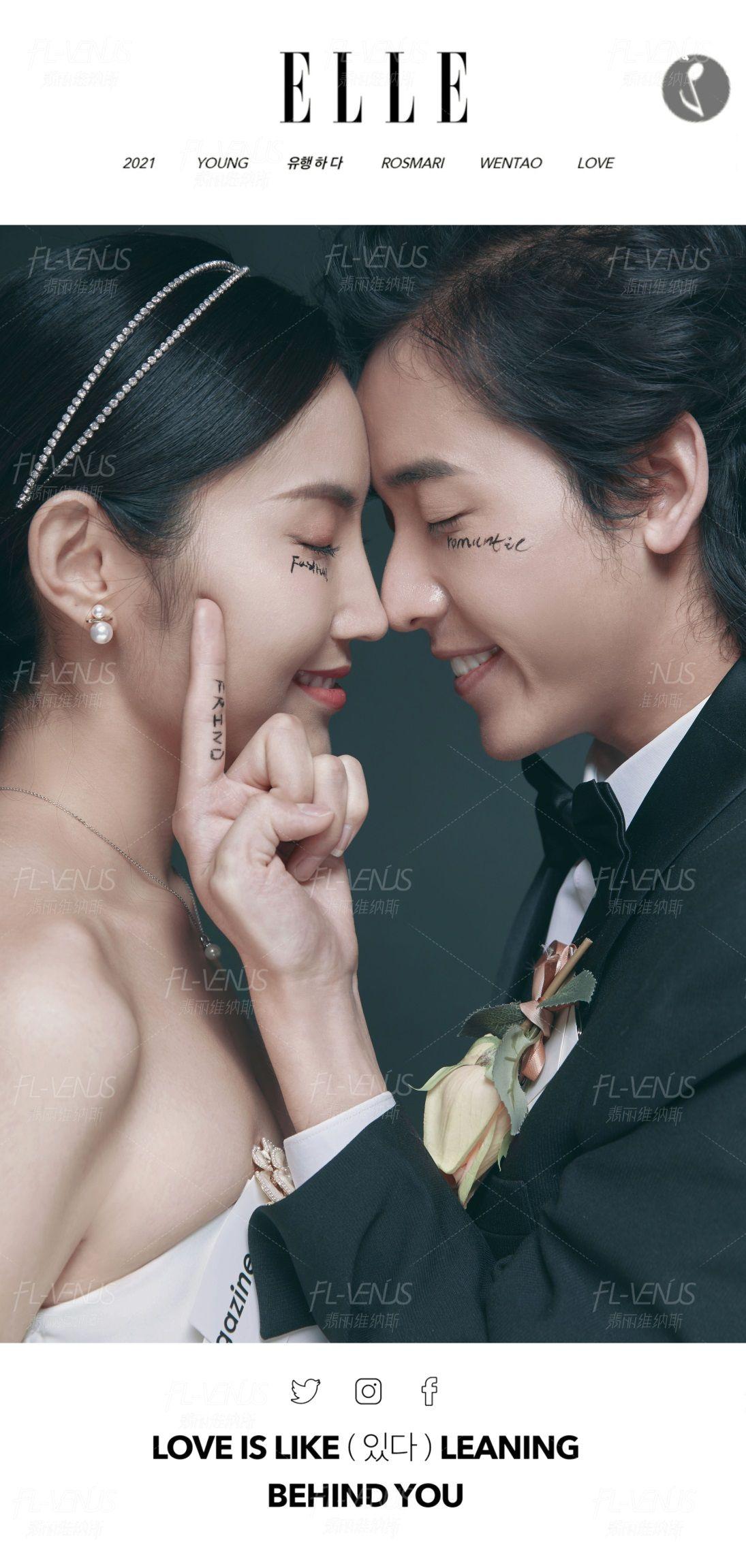 浪漫.韩式