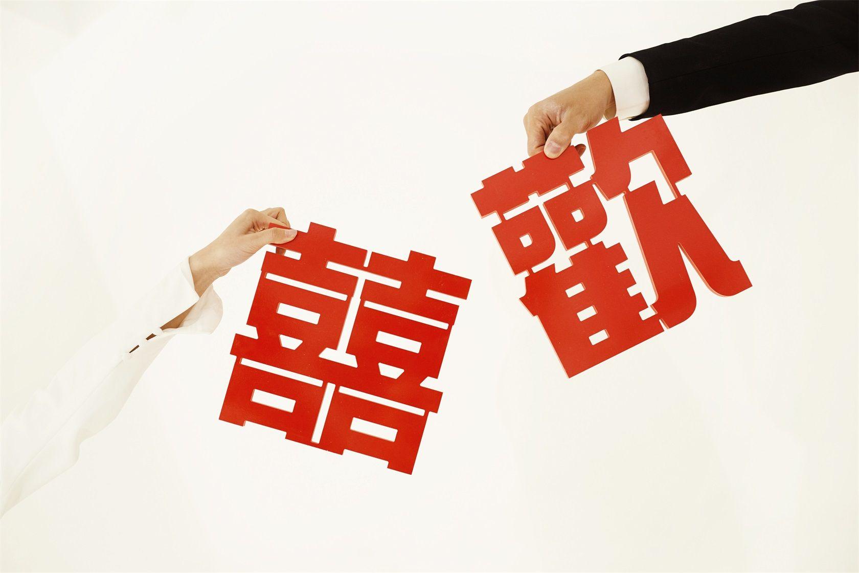 国风.新中式