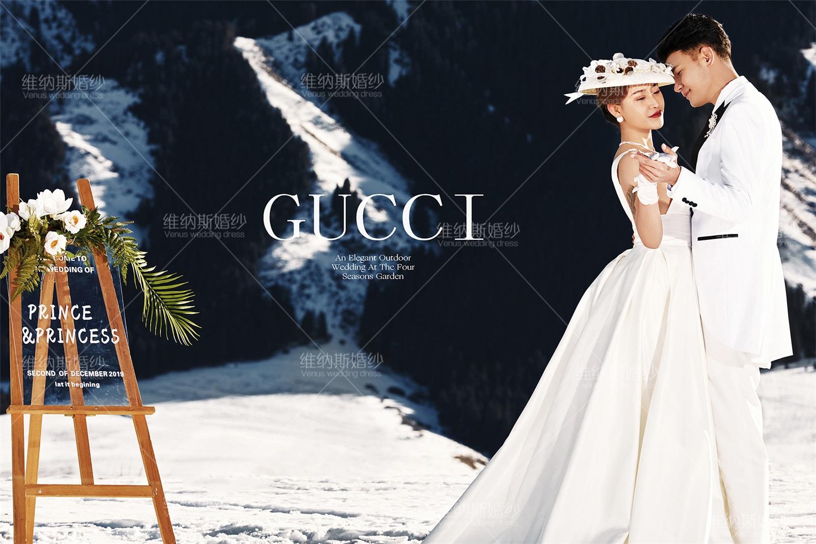 定制雪景婚纱照