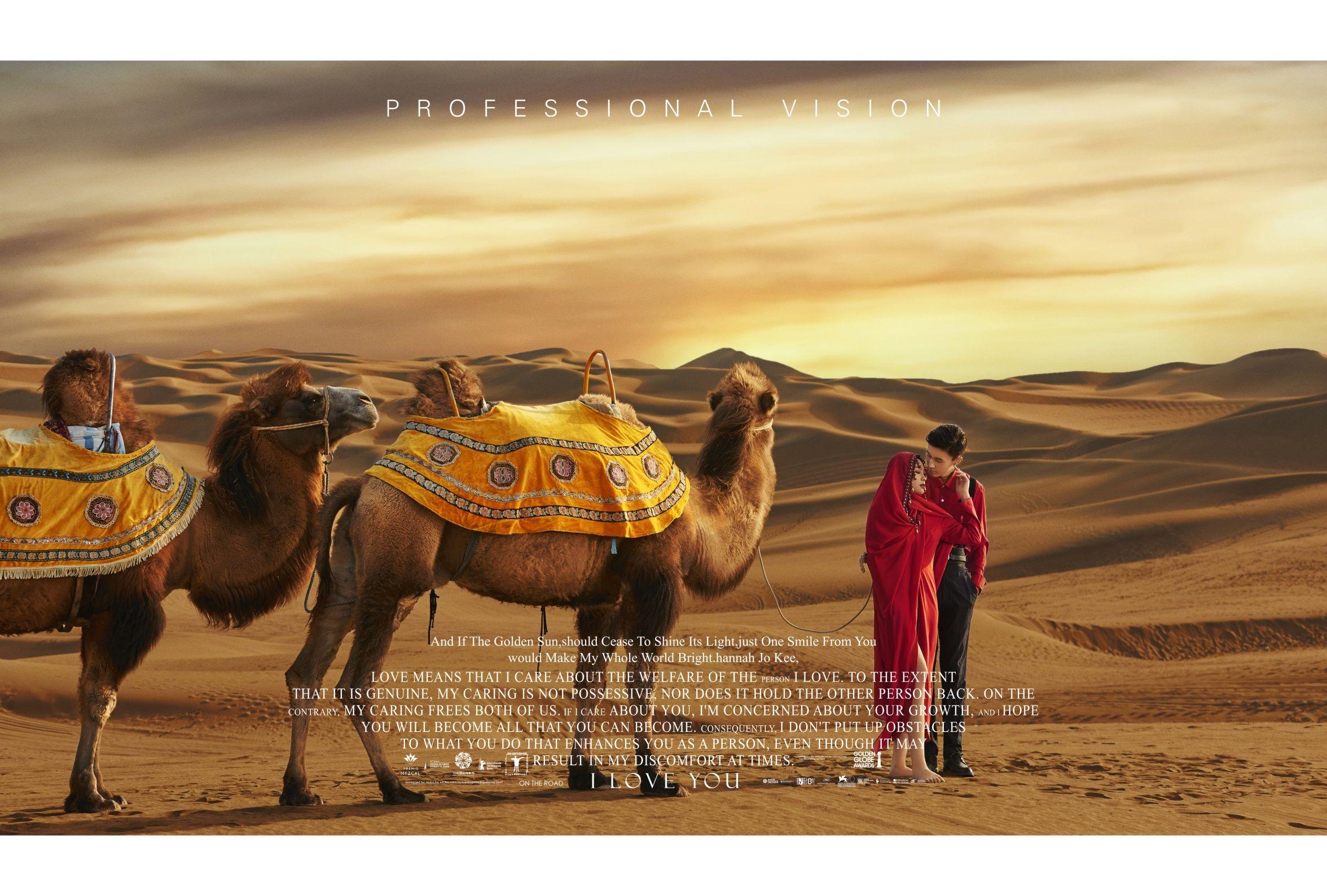 旅拍.沙漠